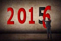 Año Nuevo de 2016 Fotografía de archivo