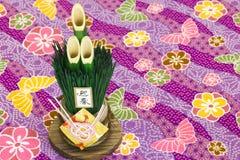 Año Nuevo de adornamiento de la decoración del pino en Japón Foto de archivo libre de regalías