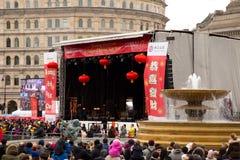 Año Nuevo de Chinee Fotos de archivo libres de regalías