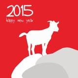 Año Nuevo 2015 de Chinesse Foto de archivo libre de regalías