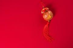 Año Nuevo de chino tradicional Fotografía de archivo