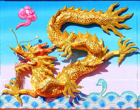 """Año Nuevo de la celebración del †chino colorido del dragón """" Foto de archivo libre de regalías"""