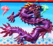 """Año Nuevo de la celebración del †chino colorido del dragón """" Imágenes de archivo libres de regalías"""