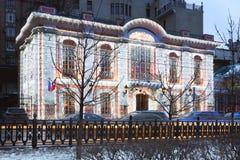 Año Nuevo de Moscú Imagenes de archivo