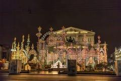 Año Nuevo de Moscú Imagen de archivo