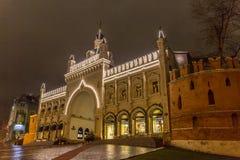 Año Nuevo de Moscú Imágenes de archivo libres de regalías