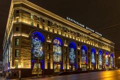 Año Nuevo de Moscú Fotos de archivo