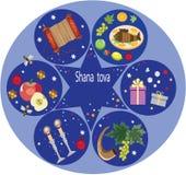 Año Nuevo de Shana tova.jewish. ilustración del vector