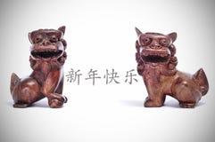 Año Nuevo del dragón feliz en chino Fotografía de archivo