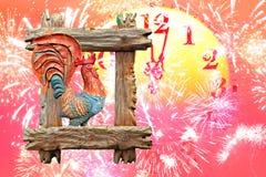 2017 - Año Nuevo del gallo ardiente en el calendario oriental de pascua Imagenes de archivo