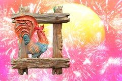 2017 - Año Nuevo del gallo ardiente en el calendario oriental de pascua Imagen de archivo