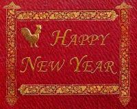 2017 - Año Nuevo del gallo ardiente en el calendario oriental de pascua Imagen de archivo libre de regalías