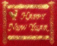 2017 - Año Nuevo del gallo ardiente en el calendario oriental de pascua Imágenes de archivo libres de regalías