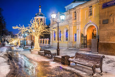 Año Nuevo en el carril de Stoleshnikov Fotos de archivo libres de regalías