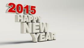 Año Nuevo 2015 en el fondo blanco Imagen de archivo