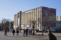 Año Nuevo en Krasnodar Imagenes de archivo