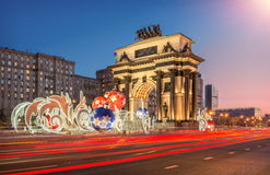Año Nuevo en Kutuzovsky Fotos de archivo libres de regalías