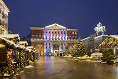 Año Nuevo en los cuadrados de Moscú Imagenes de archivo