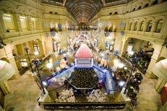 Año Nuevo en Moscú. Casa de comercio de la GOMA. Fotos de archivo libres de regalías