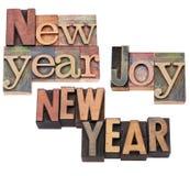 Año Nuevo en tipo de la prensa de copiar Imágenes de archivo libres de regalías