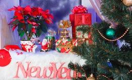 Año Nuevo, homeliness Fotos de archivo libres de regalías