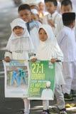 Año Nuevo islámico Foto de archivo libre de regalías
