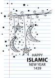 Año Nuevo islámico feliz 1439 ilustración del vector