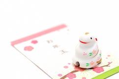Año Nuevo japonés Foto de archivo libre de regalías