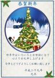 Año Nuevo japonés de la tarjeta de felicitación del gallo Fotos de archivo libres de regalías