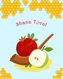 Año Nuevo judío, Rosh Hashanah Foto de archivo