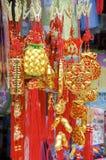 Año Nuevo lunar Foto de archivo libre de regalías