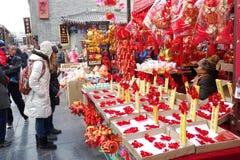 Año Nuevo lunar chino Fotografía de archivo