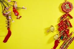 Año Nuevo lunar feliz 2019 fotos de archivo