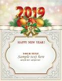 Año Nuevo 2019 Marco original para los saludos del día de fiesta ilustración del vector