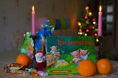 Año Nuevo 2015, regalos de Santa Claus Fotos de archivo libres de regalías