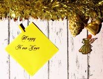 Año Nuevo y tarjeta de Navidad Imagen de archivo libre de regalías