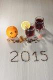 Año Nuevo 2015 y vino caliente del invierno Imágenes de archivo libres de regalías