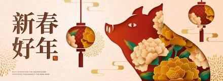 Año tradicional de la bandera del cerdo libre illustration