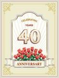 40 años de aniversario, feliz cumpleaños, celebración, tarjeta de felicitación, fondo, días de fiesta stock de ilustración