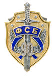 90 años de FSB de insignia del aniversario Foto de archivo libre de regalías