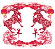 2015 años de la cabra, mediados de festival chino del otoño ilustración del vector
