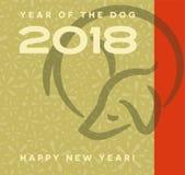 2018 años de la tarjeta de felicitación de la Feliz Año Nuevo del perro libre illustration