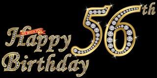 56 años de muestra de oro con los diamantes, ejemplo del feliz cumpleaños del vector libre illustration