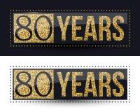 80 años del aniversario de bandera del oro en fondos oscuros y blancos Fotografía de archivo libre de regalías