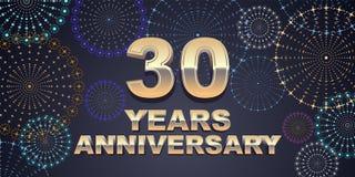 40 años del aniversario de icono del vector, logotipo Foto de archivo