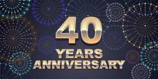 40 años del aniversario de icono del vector, logotipo Imagen de archivo