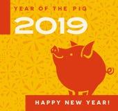 2019 años del diseño del cerdo con la pequeña situación feliz del cerdo ilustración del vector