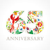 65 años del logotipo popular de celebración lujoso Fotos de archivo