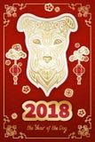 2018 años del perro Imagenes de archivo