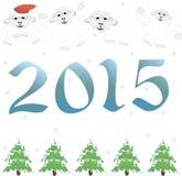 2015 Años Nuevos, árbol, oveja Ilustración Imagen de archivo